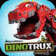 Dinotrux: 이제 시작해볼까요!