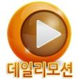 데일리모션 모바일웹 소후 영화감상 드라마 다시보기