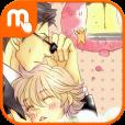 천사의 행복-무료만화,일본만화,BL,로맨스