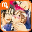 아름다운그이-일본만화,무료만화,순정만화,로맨스,BL