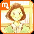 새벽의 도서관-무료만화,일본만화,BL,로맨스