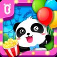 팬더 놀이공원 - 어린이 미니게임