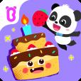 아기 팬더의 음식 파티 복장