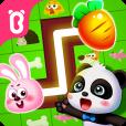 아기 팬더의 애완동물 라인 퍼즐