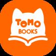 토모동화 - 우리원 전용 도서관