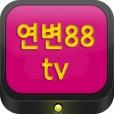 연변88티비 바로가기 yb88 모바일앱 TV 바로가기