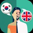 한국어 - 영어 번역기