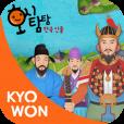 호시탐탐 한국 인물
