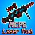 레이저 총 마인 크래프트 모