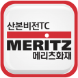MERITZ(메리츠화재,통합보험,암보험,실비보험)