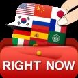 바로쓰는 회화 [14개국어]