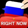 바로쓰는 러시아어회화