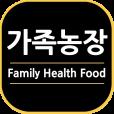 가족농장 - 단호박, 블루베리, 씨없는수박