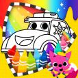 핑크퐁! 자동차 색칠놀이