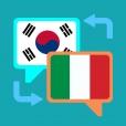 한국어-이탈리아어 번역기