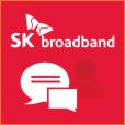 SKB 스마트 컨퍼런스