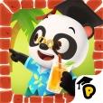 Dr. Panda 도시: 휴가
