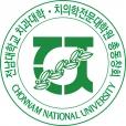 전남대학교 치과대학.치의학전문대학원 총동창회