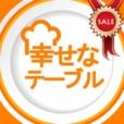 YummyCook Recipes - Japanese