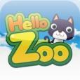 HelloZoo