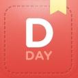 기념일, 생일 자동계산 – 디데이 프로