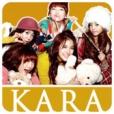 KARAの基礎韓国語旅行