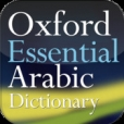 Oxford Arabic-English Dictionary - DioDict