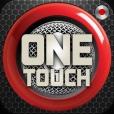 원터치녹음기-비밀+순간포착 녹음기 (OneTouch Voice Recorder)