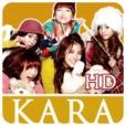 KARA의 기초일본어여행 HD