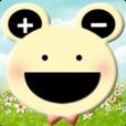 뚱돌이 - 귀여운 계산기:)