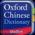 Oxford Chinese-English Dictionary - DioDict