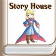 [영한대역] 어린 왕자  - 영어로 읽는 세계명작 Story House