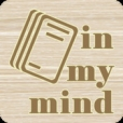 In My Mind ( mind map )