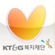 KT&G 복지재단