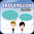 생활영어 프리토킹 트레이너 - EASY ENGLISH for Life