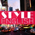 Style English for iPhone – 自然に話せるストーリー英会話