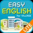 영어초보의 인생역전! - EASY ENGLISH(라이트버전)