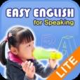 기적의 스피킹! - EASY ENGLISH for Speaking(라이트 버전)