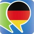 독일어 상용 회화집 - 쉬운 독일 여행