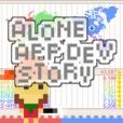 나홀로 앱 개발 스토리 - Alone App Dev Story