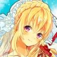 結婚RPG 戦場のウェディング【世代交代で最強の子孫を作れ!】