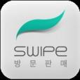 Swipe방문판매