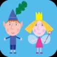 Ben And Holly's Little Kingdom - Magic School HD
