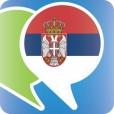 세르비아어 상용 회화집 - 쉬운 세르비아 여행