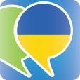 우크라이나어 상용 회화집 - 쉬운 우크라이나 여행