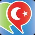 터키의 상용 회화집 - 쉬운 터키 여행