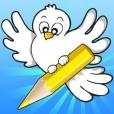 액티브! 색칠하기 책 어린이를위한 조류 새의 그림을 그릴하는 방법에 대한 자세한 내용은